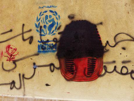 Graffiti, Pharaoh deleted, captured 7 March 2015 at Youssef-al Guindi Street (Cairo)