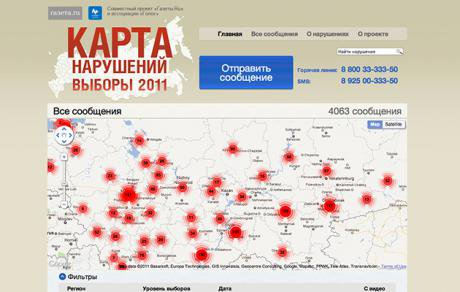 Gazeta.ru's map of electoral violations with the NGO Golos. Red dots all over European Russia.